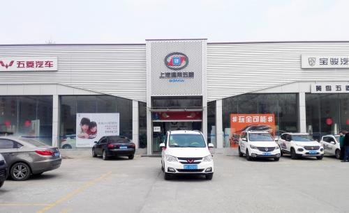 五菱宝骏4S店钢结构工程